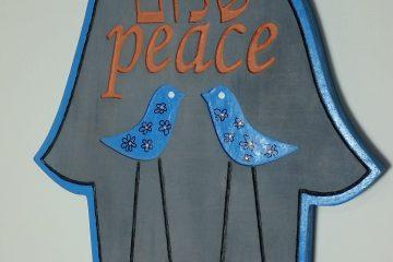 יודאיקה 13 – חמסת חריטה PEACE