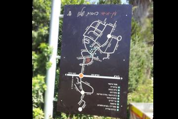 מפות 1 – עין ורד